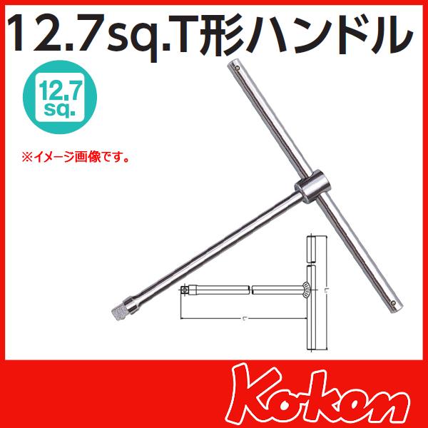 """Koken(コーケン) 1/2""""-12.7 4715SL  T型ハンドル"""