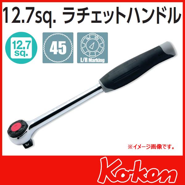"""Koken(コーケン) 1/2""""(12.7) ラチエットハンドル 4752J"""