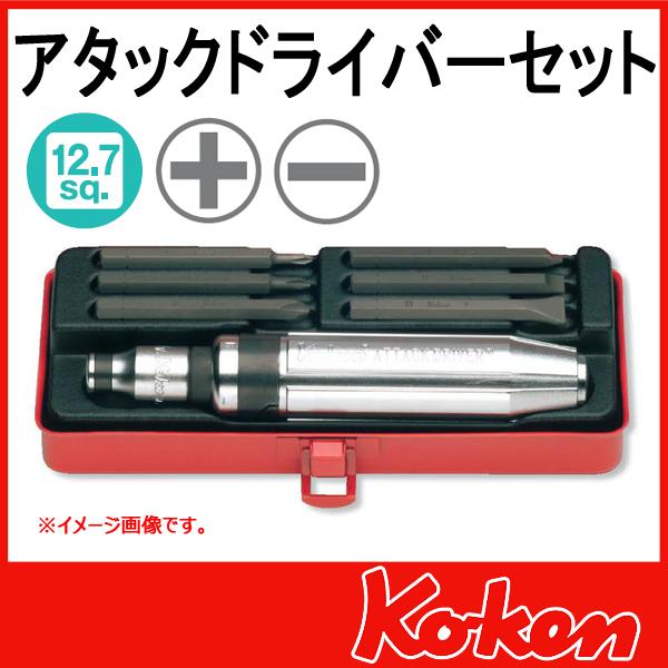 Koken(コーケン) AN112C アタックドライバー (インパクト ドライバー)