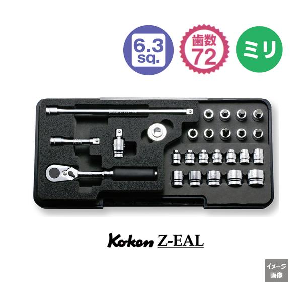 """【送料無料】Koken(コーケン) 1/4""""-6.35  Z-EAL フルセット P2285Z"""