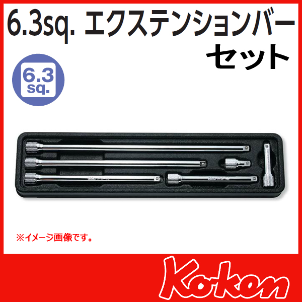 "Koken(コーケン) 1/4""(6.35) エクステンションバーセット PK2760/6"