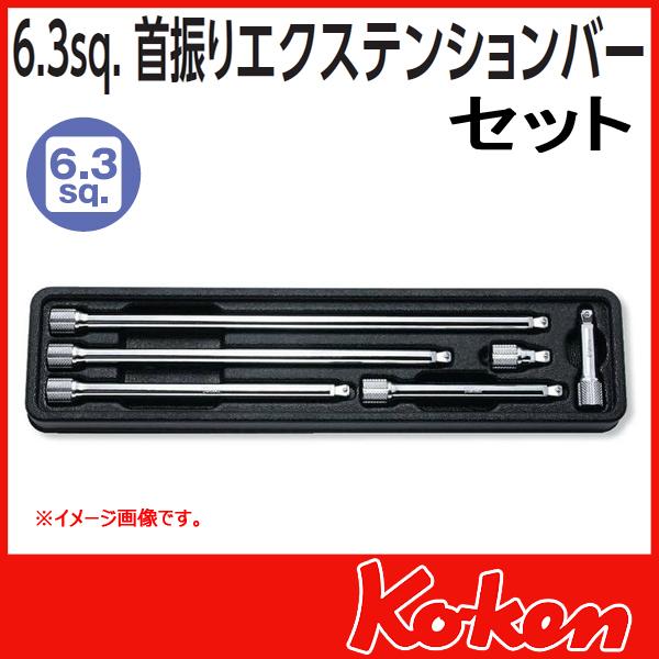 """Koken(コーケン) 1/4""""(6.35) PK2763/6 オフセットエクステンションバーセット"""