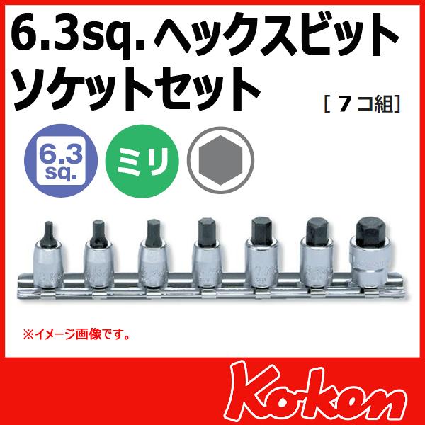 """Koken(コーケン) 1/4""""-6.35 RS2010M/7-L25  ヘックスビットソケットセット"""