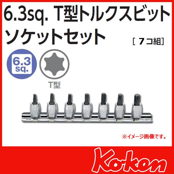 """Koken(コーケン) 1/4""""-6.35 RS2025/7-L28  トルクスビットソケットセット"""