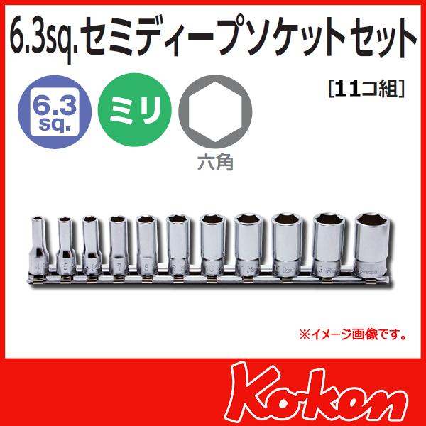 "Koken(コーケン) 1/4""-(6.35) セミディープソケットセット RS2300X/11"