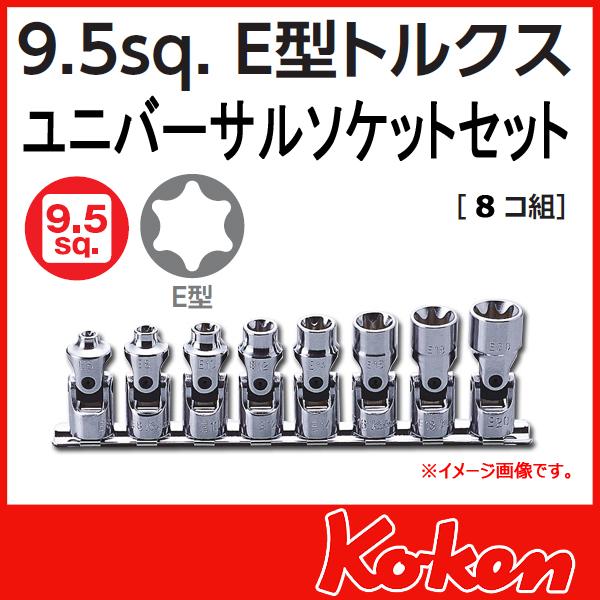 """Koken(コーケン) 3/8""""-9.5 RS3440T/8 E型トルクスユニバーサルソケットセット"""