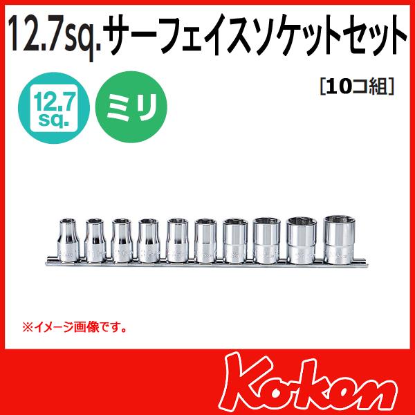"""Koken(コーケン) 1/2""""-12.7 RS4410M/10 サーフェイスソケットセット"""