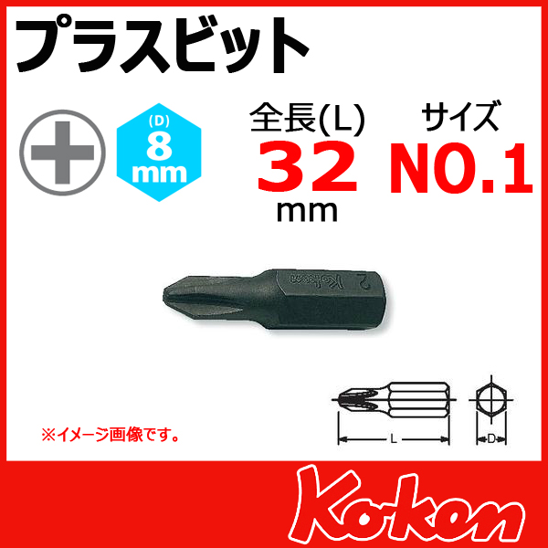 Koken 100P-32-1 山下工業研究所