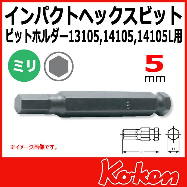 Koken コーケン 山下工業研究所 ビット