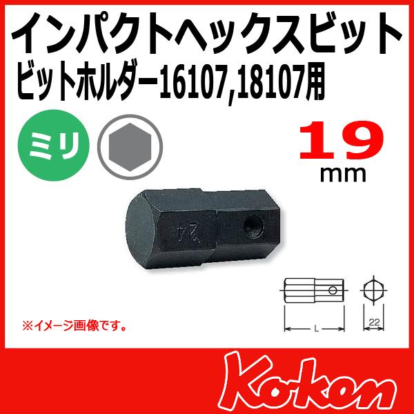 Koken コーケン 山下工業研究所 ビット M19