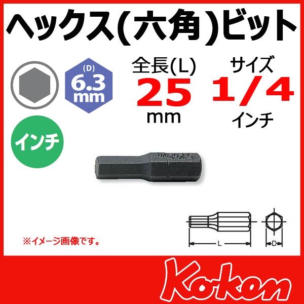 Koken コーケン 山下工業研究所 ビット 1/4インチ