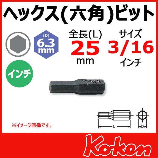 Koken 山下工業研究所 コーケン 108H-25-3/16
