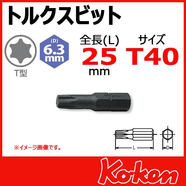Koken 108T-25-T40 トルクスビット