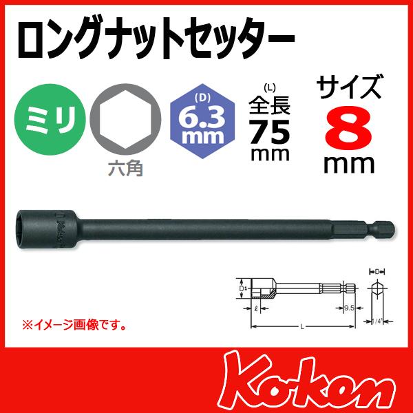 Koken 山下工業研究所 113-75-8