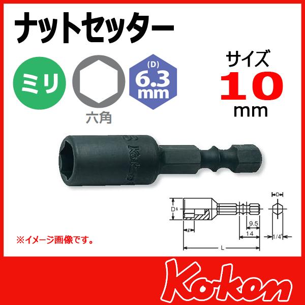 Koken 山下工業研究所 コーケン 113W-50-10