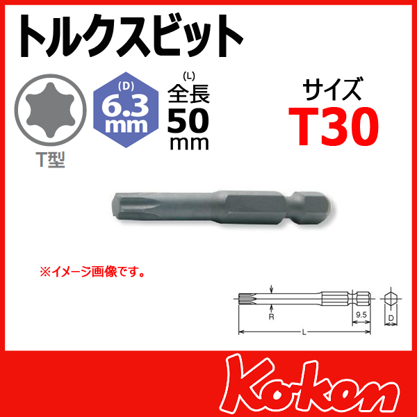 Koken 山下工業研究所  121T-50-T30