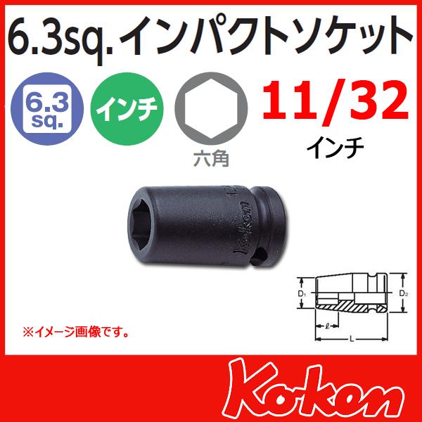 Koken 12440A-11/32