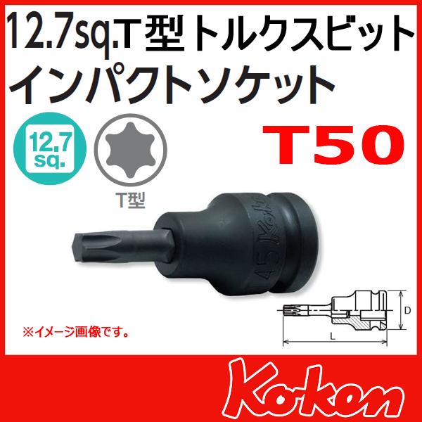 Koken 山下工業研究所 コーケン  14025-60-T50