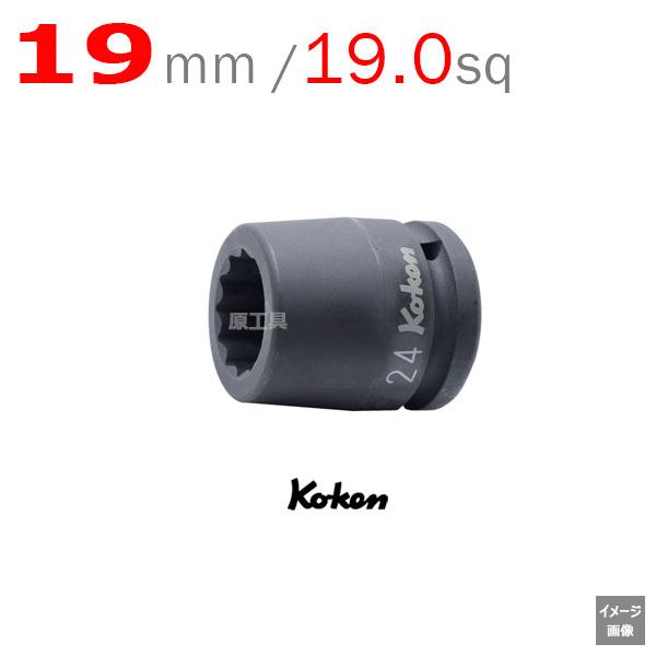 Koken 16405M-19mm