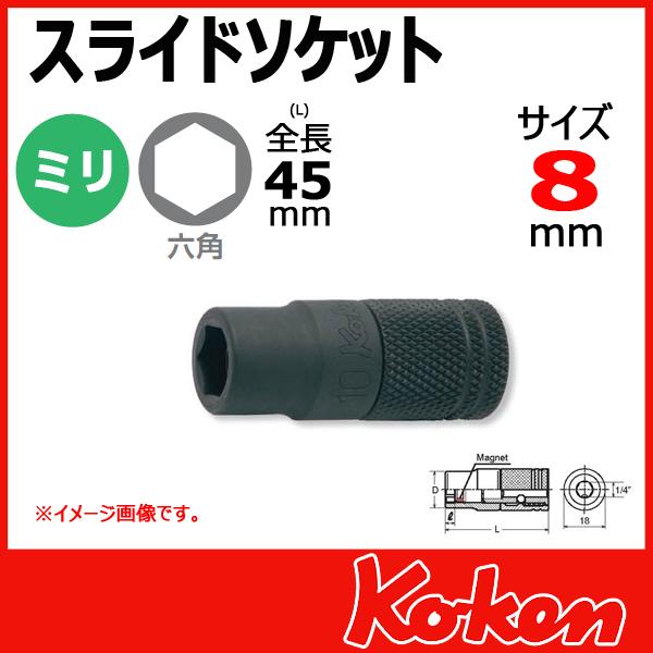 Koken コーケン 山下工業研究所 ビットアダプタ