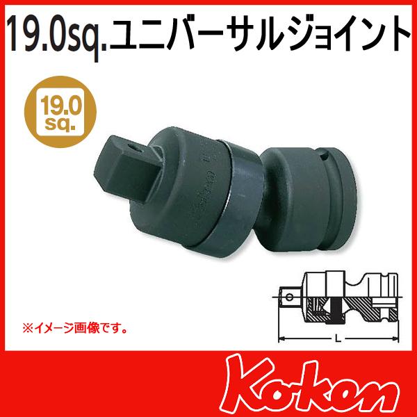 Koken コーケン 山下工業研究所 インパクトアダプター