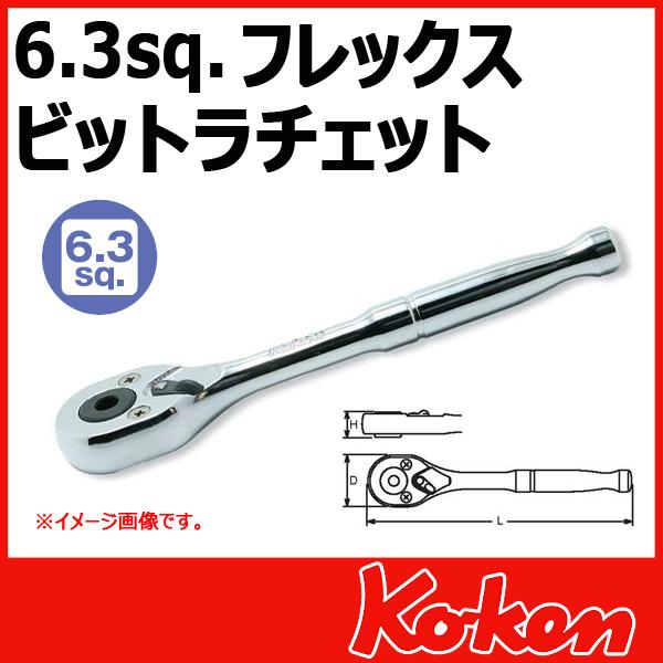 Koken コーケン 山下工業研究所 ビットラチェットレンチ工具