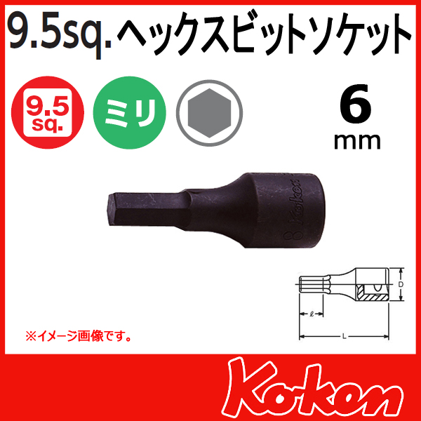 Koken 山下工業研究所 コーケン  3012M-62-6