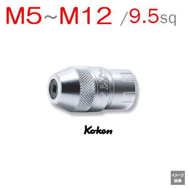 Koken 3131-A2 タップホルダー