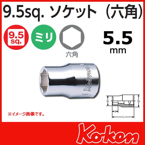 Koken 山下工業研究所 3400M-