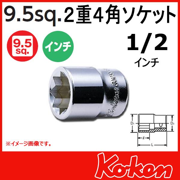 Koken 山下工業研究所 3415A-1/2