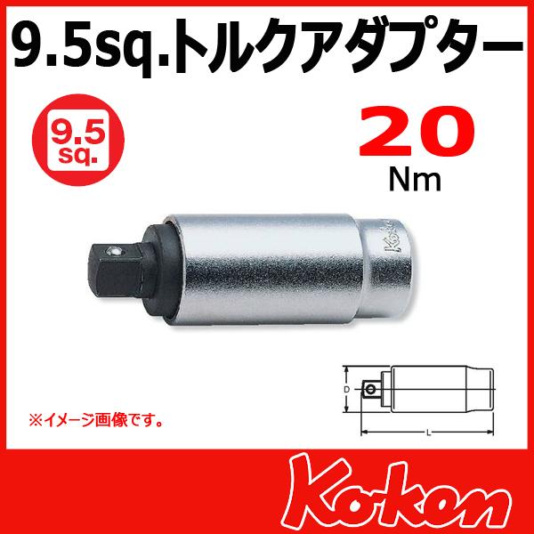 koken コーケン 山下工業研究所 トルクレンチ(プラグ用)