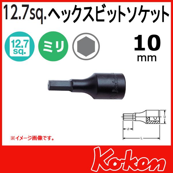 Koken コーケン 山下工業研究所 4012M-43-10mm