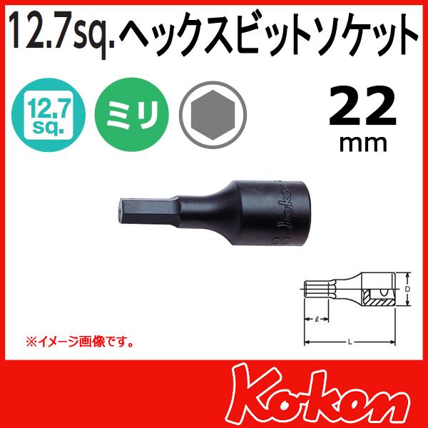 Koken 4012M-43-22 ヘックスビット