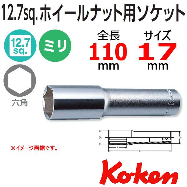 Koken 4300M-L110-17mm