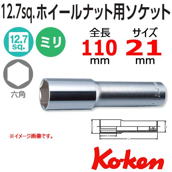 Koken 4300M-110-21