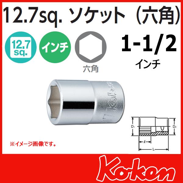 Koken 山下工業研究所 コーケン 4400A-1.1/2