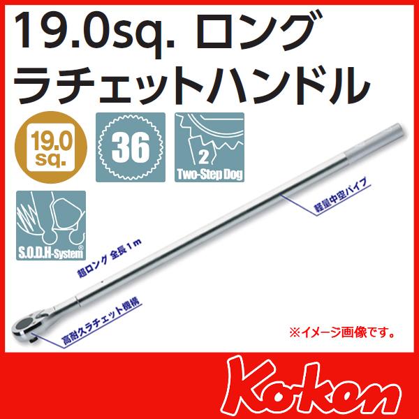 Koken 山下工業研究所 コーケン  6749-1000
