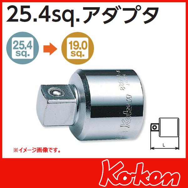 Koken コーケン 山下工業研究所 変換アダプター