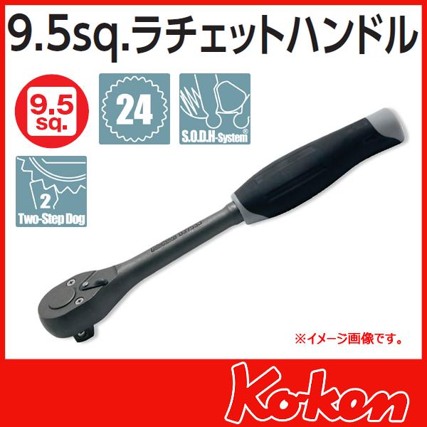 Koken(コーケン) D3753J  3/8sq. インダストリアルラチェットハンドル