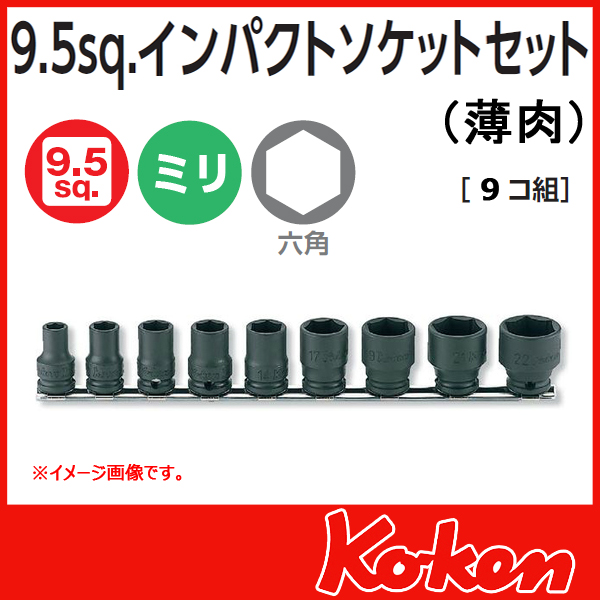 Koken 山下工業研究所 コーケン  RS13401M/9