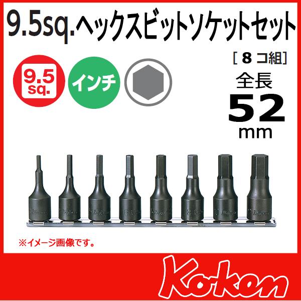 Koken RS3012A/8-L52