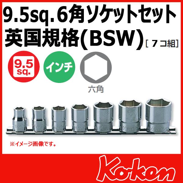 Koken RS3400W/7