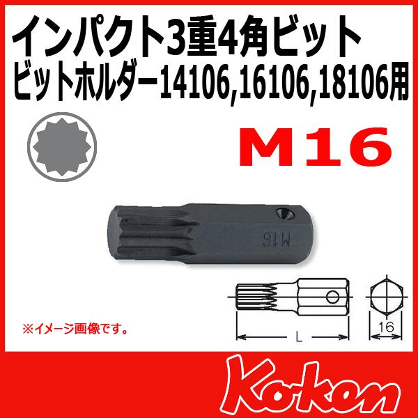 Koken 山下工業研究所  107-11-M16