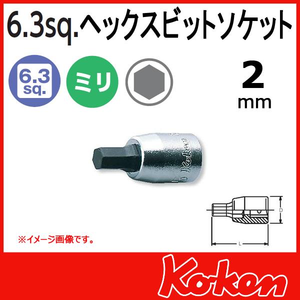 Koken 2010M-25-2mm