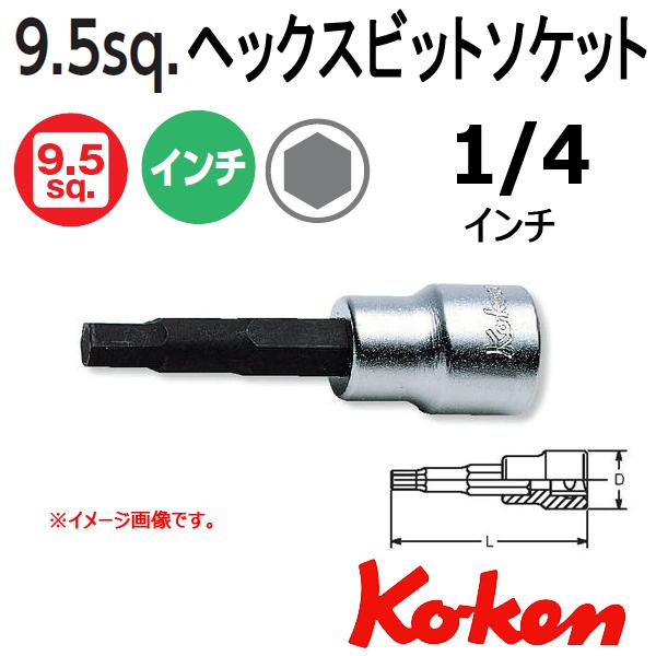 Koken 山下工業研究所 コーケン