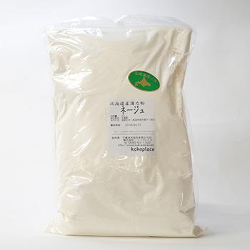 北海道産薄力粉(ネージュ)2kg