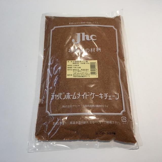小麦胚芽パン用 500g