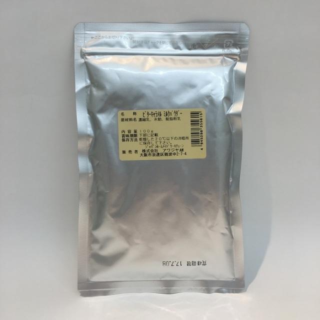 ビターキャラメルミルクパウダー 100g