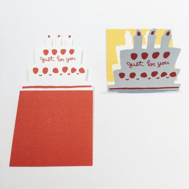 バースデイメッセージカード