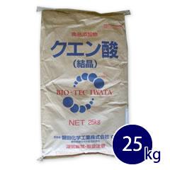 クエン酸 25kg